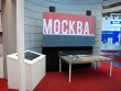 2012-hannover-messe-5